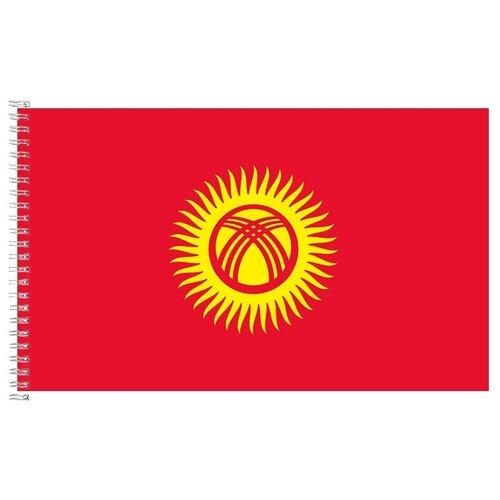 Альбом для рисования, скетчбук 3D Флаг Киргизии