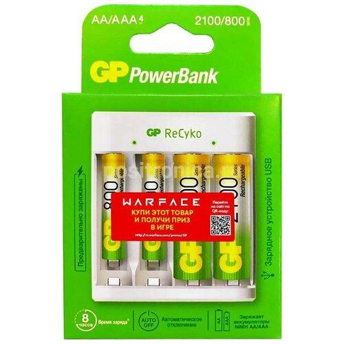 Фото - Аккумулятор + зарядное устройство GP PowerBank Е411 AA/AAA NiMH 2700 mAh аккумулятор aa fujitsu hr 3utceu 4b 1900 mah 4 штуки
