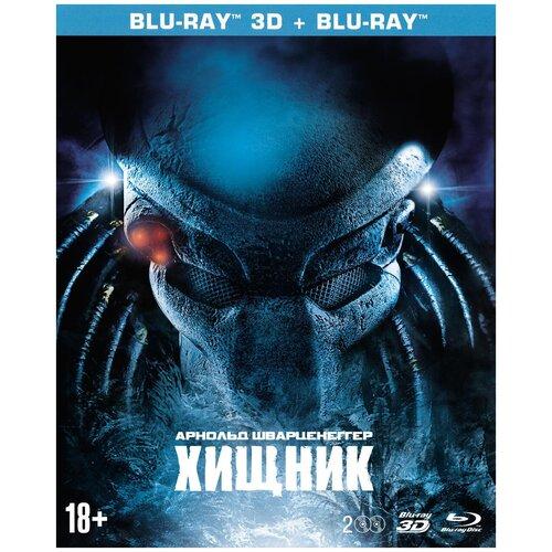 Хищник (1987) (Blu-ray 3D + Blu-ray + артбук + 6 карточек)