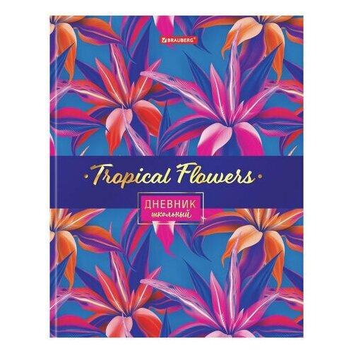 Дневник 5-11 класс 48 л., твердый, BRAUBERG, глянцевая ламинация, с подсказом, тропические цветы, 105577 дневник 1 11 класс 40 л твердый brauberg глянцевая ламинация драйв 106047