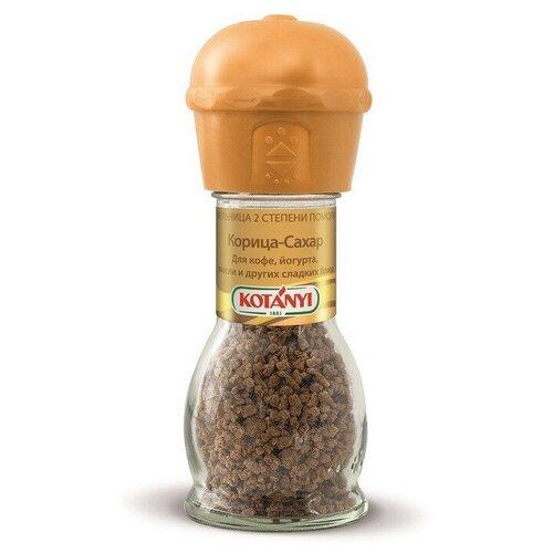 Сахар Мельница KOTANYI Корица-сахар 37г сахар kotanyi с ванилью 10 г