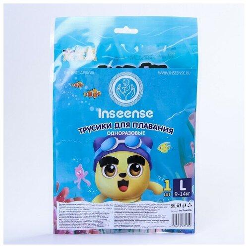 INSEENSE Подгузники-трусики для плавания 9-14 кг., L