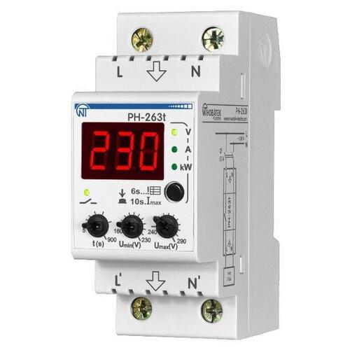 Реле контроля напряжения Новатек-Электро РН-263Т