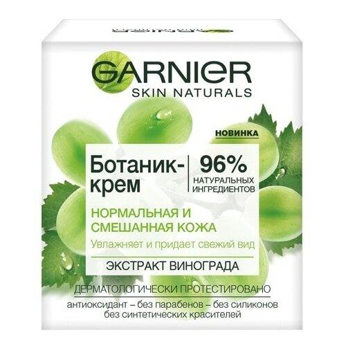 Фото - GARNIER Крем для лица GARNIER Ботаник Skin naturals экстракт винограда освежающий 50 мл дневной увлажняющий гель для лица garnier skin naturals алоэ для нормальной кожи 50 мл