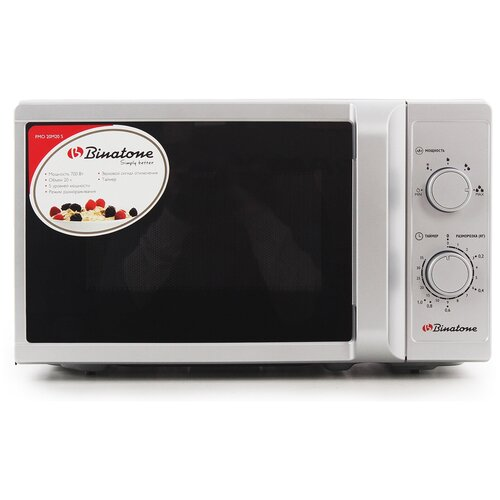 Микроволновая печь BINATONE FMO 20M20 S