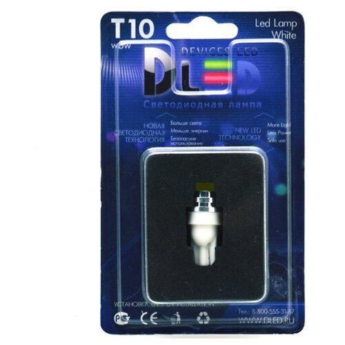 Светодиодная автомобильная лампа DLed T10 - W5W - COB 360 (1 шт-лампа.)