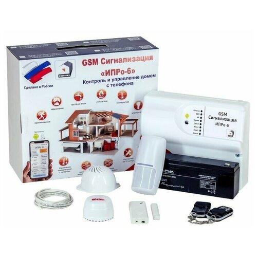 GSM сигнализация для квартиры ИПРо-6
