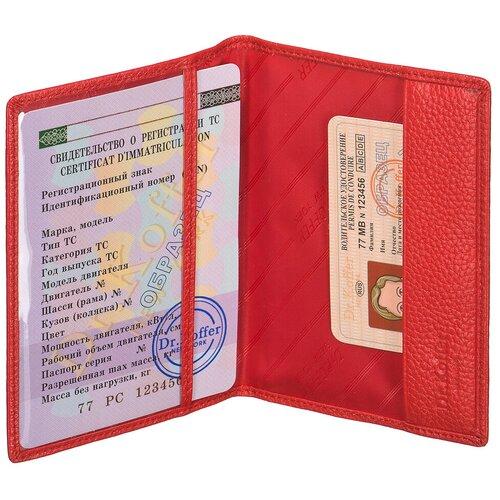 Др.Коффер X510130-149-12 обложка для паспорта