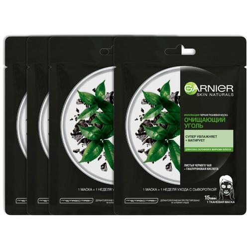 Фото - Garnier Skin Naturals Маска для лица тканевая очищающий уголь и черный чай 4 шт. тканевая маска для лица очищающий уголь skin naturals 28г водоросли