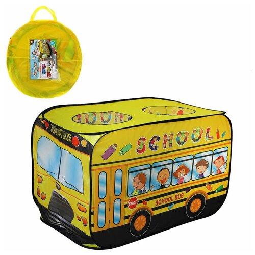 Купить Палатка игровая Наша Игрушка 112*72*72 см (200706618), Наша игрушка, Игровые домики и палатки