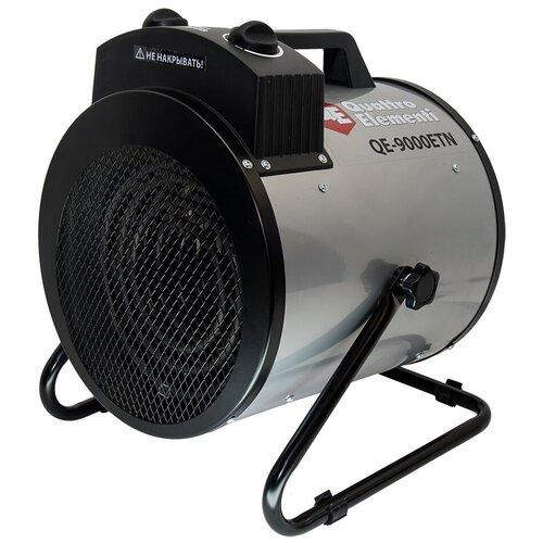 Нагреватель воздуха электрический QUATTRO ELEMENTI QE-9000 ETN