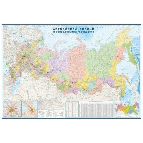 Настенная карта Автодороги РФ и сопред.госуд.полит-адм,1:3,7млн,2,33х1,58м.
