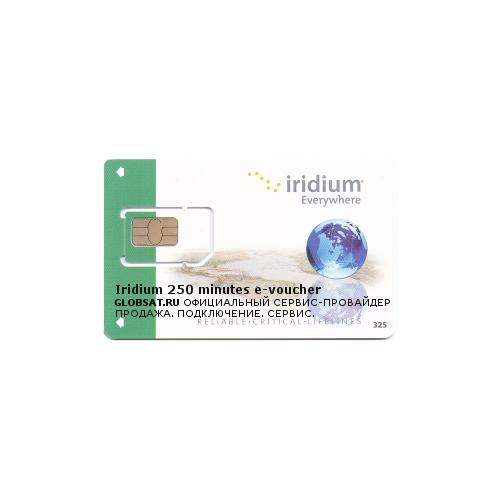 Карта эфирного времени Iridium 250 минут (6 месяцев)