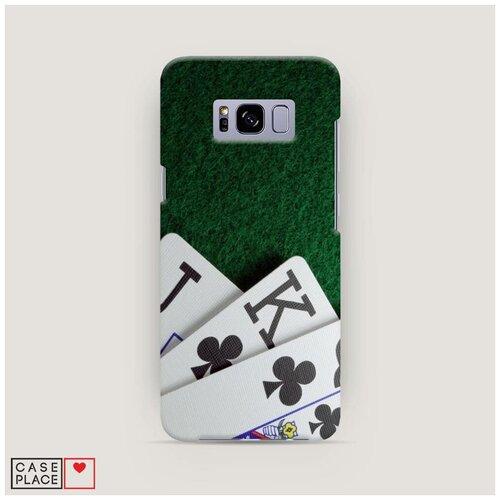 Чехол Пластиковый Samsung Galaxy S8 Валет король дама