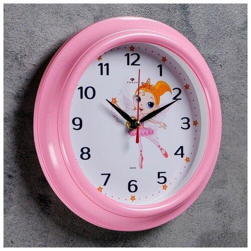 Часы настенные Рубин