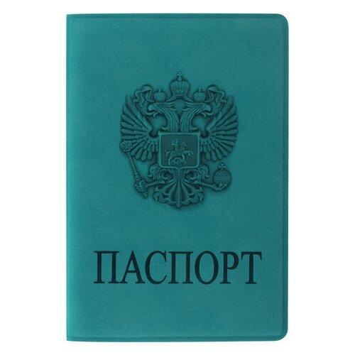 Обложка для паспорта Staff, мягкий полиуретан, тиснение