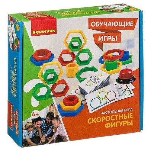 Bondibon Настольная игра