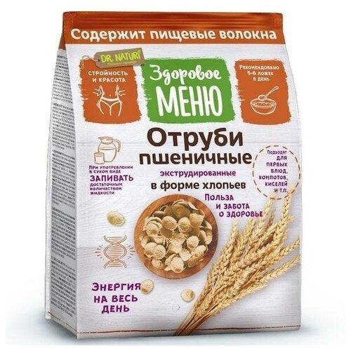 Отруби пшеничные (хлопья), Здоровое меню, 200 гр отруби сибирские пшеничные с черникой 200 г