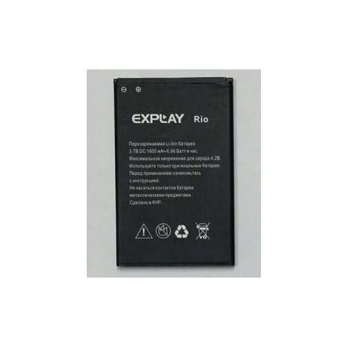 Аккумулятор для EXPLAY RIO