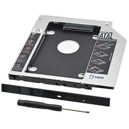 Салазки(переходник) в ноутбук для дополнительного жесткого диска (SSD/HDD) 9.0 мм в отсек вместо штатного CD/DVD SATA 9.0mm optibay с комплектом винтов, отверткой и заглушкой.