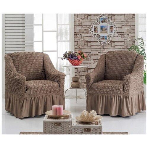Набор чехлов на 2 кресла, цвет: кофе с молоком
