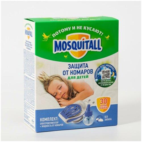 Комплект Mosquitall