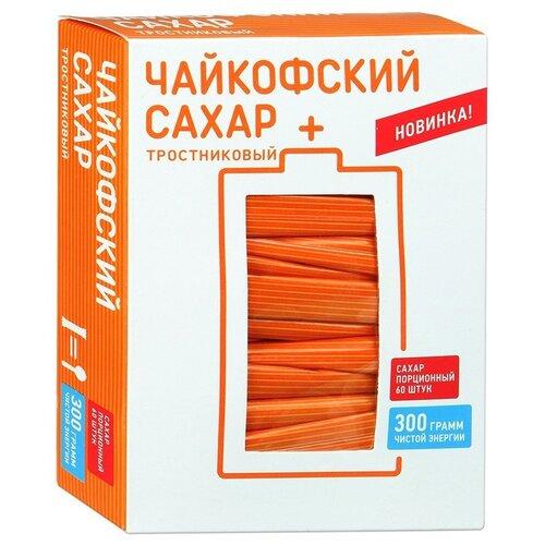 Сахар Чайкофский тростниковый порционный, 300 г