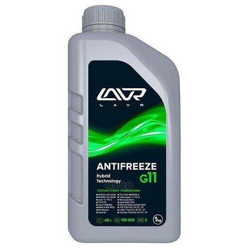 Охлаждающая Жидкость Antifreeze Lavr -45 G11 1кг Lavr арт. LN1705