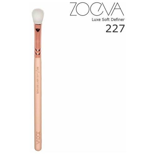 Кисть для теней Zoeva 227 Rose Golden