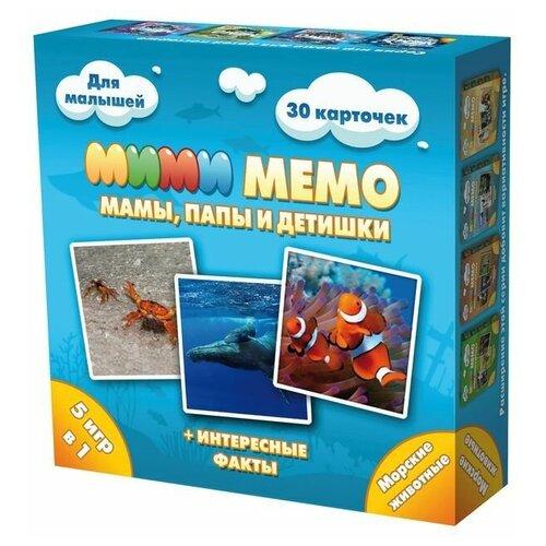 Купить Ми-Ми-Мемо «Морские животные», Нескучные Игры, Нескучные игры, Настольные игры