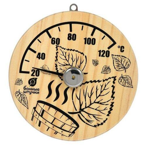 Термометр Листья 14х14х25 см для бани и сауны Банные штучки 10 (18041)