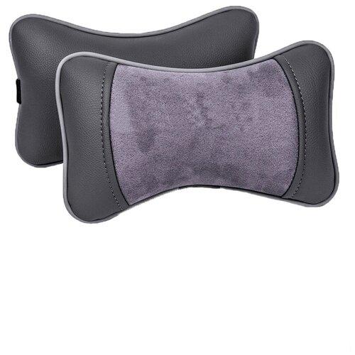 Комплект автомобильных подушек под шею (Stalcer, серый/т.серый/т.серый, 2 штуки)