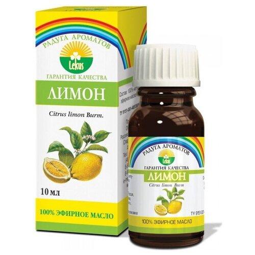 Масло эфирное Lekus Лимон 10ml 91554
