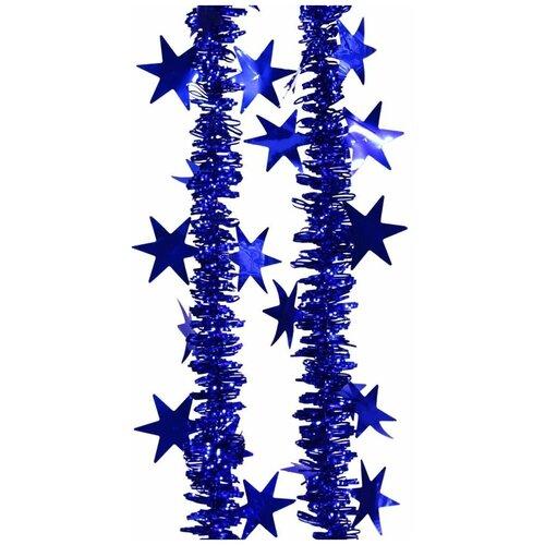 Фото - Мишура млечный путь, 2 см х 2.7 м, цвет - синий, MOROZCO M0104 платок женский troll цвет темно синий молочный tsa0345gr размер 150 см х 150 см