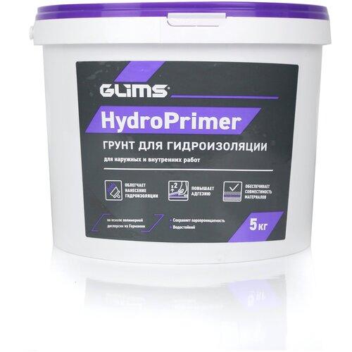 Грунтовка GLIMS HydroPrimer