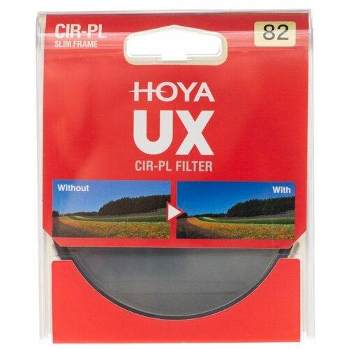 Фото - Светофильтр HOYA PL-CIR UX 82mm конвертер hoya instant action conversion ring 82mm