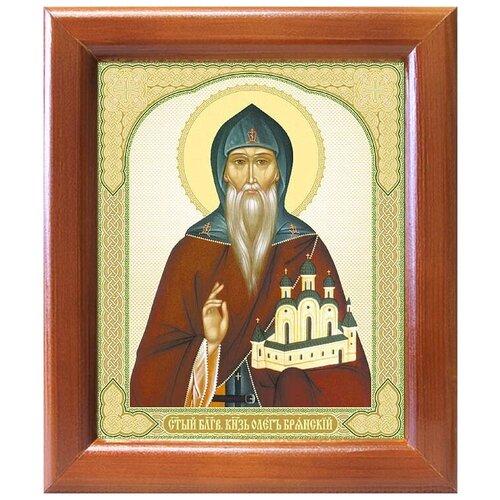 Благоверный князь Олег Брянский, икона в рамке 12,5*14,5 см