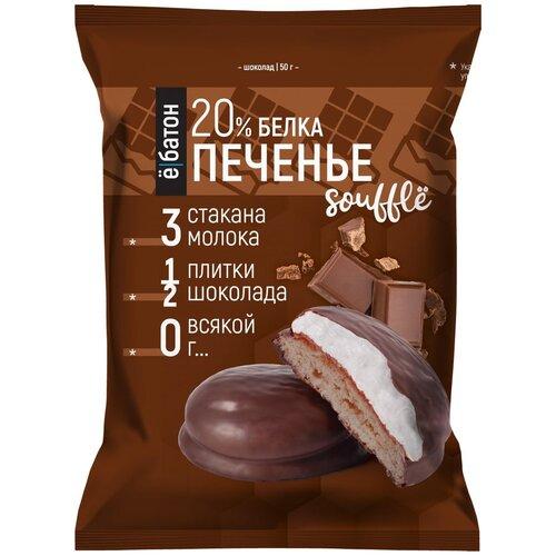 Печенье Ё|батон в глазури Шоколад, 50 г