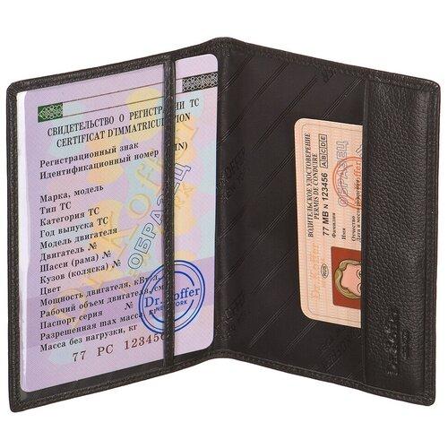 Др.Коффер X510130-149-04 обложка для паспорта