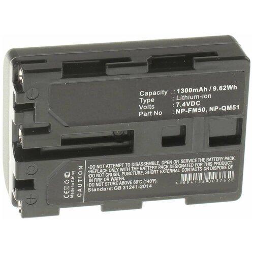 Фото - Аккумулятор iBatt iB-U1-F286 1300mAh для Sony Cyber-shot DSC-R1, Alpha DSLR-A100, HDR-HC1E, Cyber-shot DSC-F828, Cyber-shot DSC-F717, DCR-TRV270E, HVR-A1E, DCR-TRV285E, CCD-TRV218E, DCR-TRV22E, DCR-TRV250E, аккумулятор ibatt ib u1 f324 3300mah для sony dcr sr62 dcr sr300 hdr hc7 hdr ux5 dcr sr100 hdr ux7 dcr sr45 hdr sr11e dcr sr65 hdr sr10e dcr sx40 dcr dvd610e dcr dvd106e dcr sr42 dcr sr47 hdr sr12e