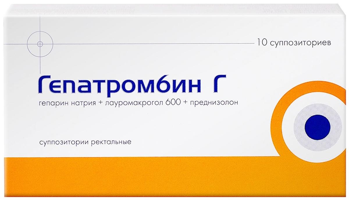 Стоит ли покупать Гепатромбин Г супп. рект.? Отзывы на Яндекс.Маркете
