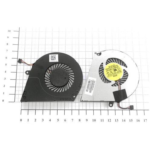 Вентилятор (кулер) для ноутбука HP Envy 4