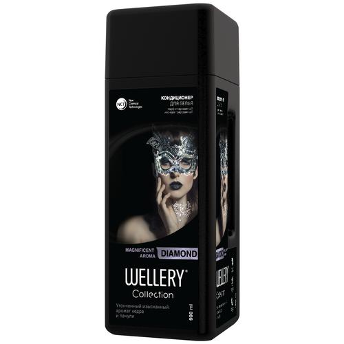 Фото - Wellery Collection DIAMOND 0,9 парфюмированный кондиционер для белья, аромат кедра и пачули wellery кондиционер для белья wellery парфюмированный collection blue 900 мл