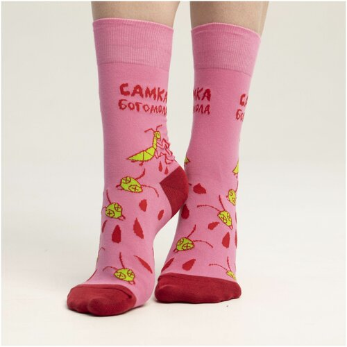 Носки unisex St. Friday Socks любовь, сносящая голову, размер 38-41