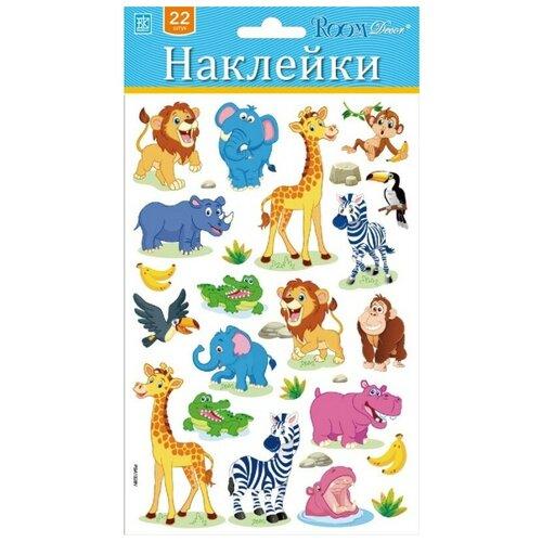 Интерьерные наклейки Зоопарк