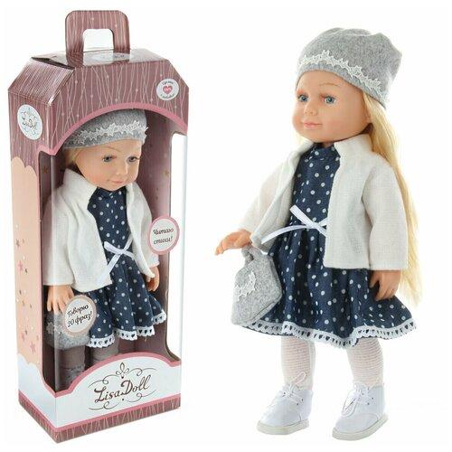Кукла виниловая Lisa Doll 82704