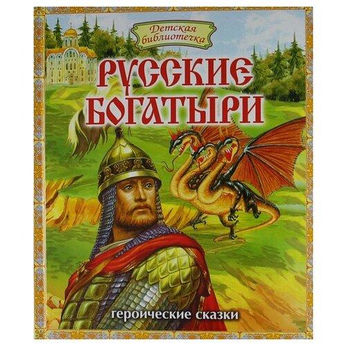 Карнаухова И.В., Ушинский К.Д., Афанасьев А.Н.