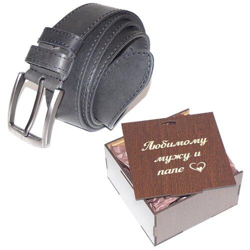 Подарок любимому мужу и папе ремень из натуральной кожи в подарочной упаковке Remenn