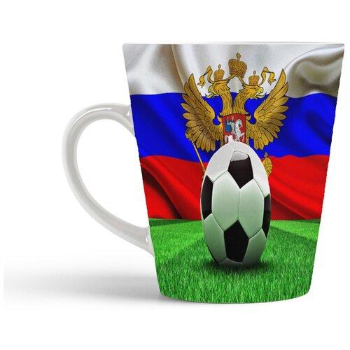 Кружка-латте CoolPodarok Футбол Футбольный мяч Герб Трава Флаг