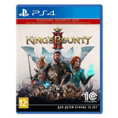 Игра для PS4: King's Bounty II Издание первого дня ( PS4/PS5)